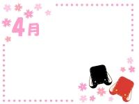 4月・ランドセルと桜の点線フレーム飾り枠イラスト