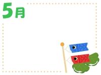 5月・鯉のぼりと柏餅のフレーム飾り枠イラスト
