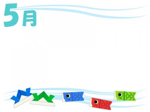 5月鯉のぼりのフレーム飾り枠イラスト 無料イラスト かわいいフリー