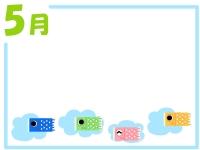 5月・鯉のぼりのフレーム飾り枠イラスト03