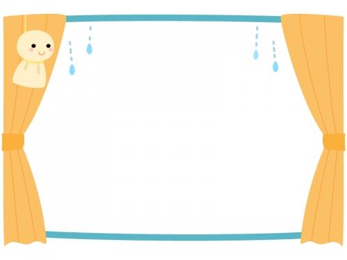 てるてる坊主と窓のフレーム飾り枠イラスト