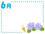 6月・紫陽花のフレーム飾り枠イラスト