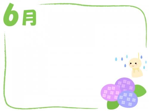 6月・紫陽花とてるてる坊主の梅雨フレーム飾り枠イラスト