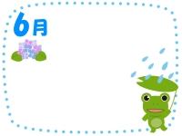 6月・カエルの梅雨のフレーム飾り枠イラスト