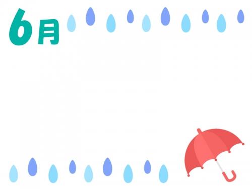 6月梅雨のフレーム飾り枠イラスト 無料イラスト かわいいフリー素材