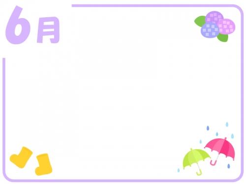 6月・梅雨のフレーム飾り枠イラスト02