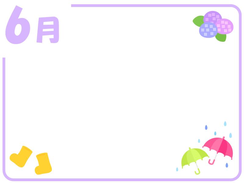 6月 梅雨のフレーム飾り枠イラスト02 無料イラスト かわいいフリー素材集 フレームぽけっと