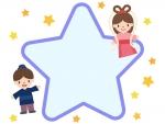 七夕・織姫と彦星と青色星形フレーム飾り枠イラスト