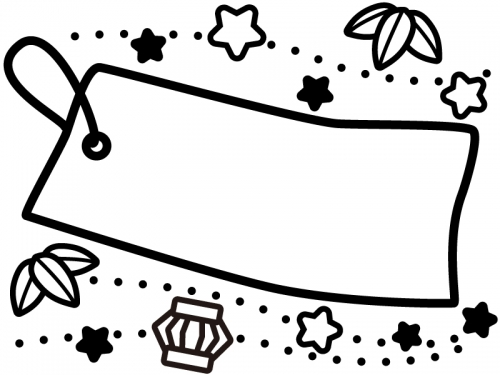 七夕の短冊風の白黒フレーム飾り枠イラスト