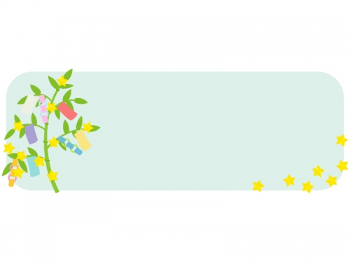 七夕飾りと笹の葉の横長フレーム飾り枠イラスト