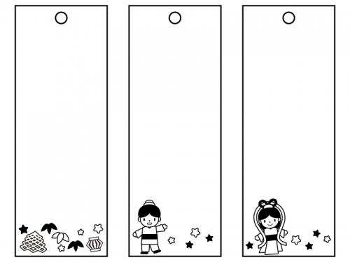 七夕の短冊(織姫・彦星・七夕飾り)白黒フレーム飾り枠イラスト