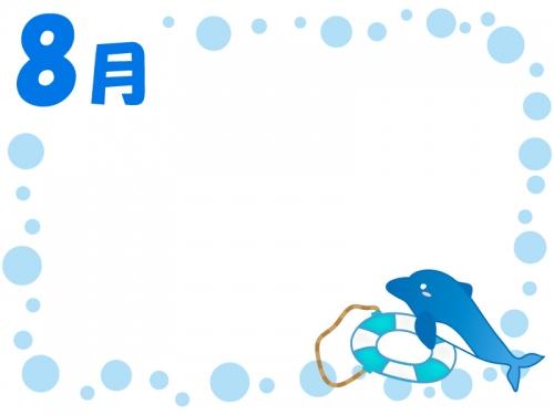 8月・浮き輪とイルカのフレーム飾り枠イラスト