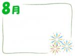 8月・花火のフレーム飾り枠イラスト