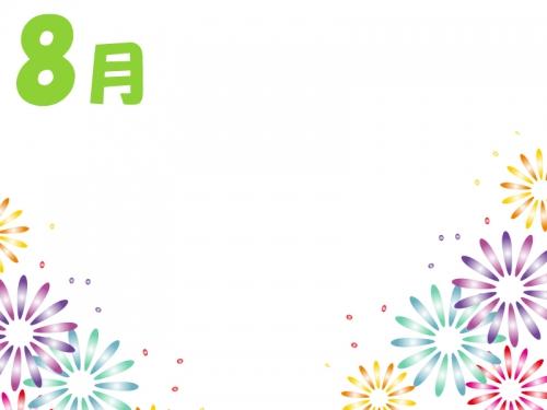 8月花火のフレーム飾り枠イラスト02 無料イラスト かわいいフリー