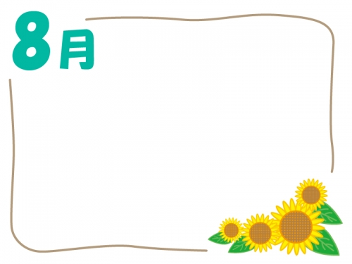 8月・ひまわりのフレーム飾り枠イラスト