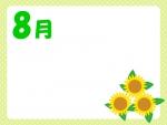 8月・ひまわりのフレーム飾り枠イラスト02