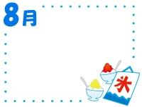 8月・かき氷のフレーム飾り枠イラスト
