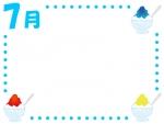 7月・かき氷のフレーム飾り枠イラスト