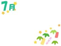 7月・七夕飾りのフレーム飾り枠イラスト03