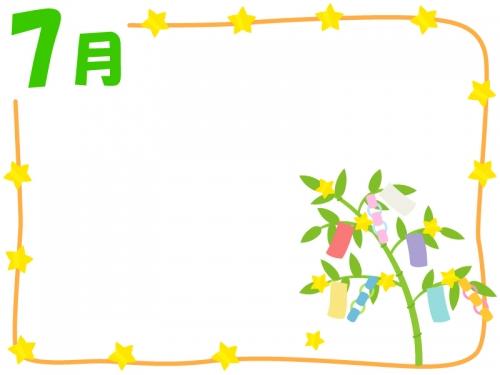 7月七夕飾りのフレーム飾り枠イラスト 無料イラスト かわいいフリー