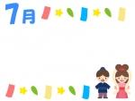 7月・織姫と彦星のフレーム飾り枠イラスト