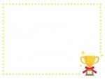金のトロフィーの点線フレーム飾り枠イラスト