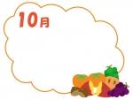 10月・秋の味覚のもこもこフレーム飾り枠イラスト