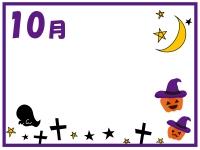 10月・ハロウィンのフレーム飾り枠イラスト02