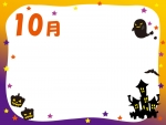 10月・ハロウィンのグラデーションフレーム飾り枠イラスト