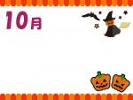 10月・ハロウィンの上下フレーム飾り枠イラスト