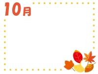 10月・紅葉の点線フレーム飾り枠イラスト