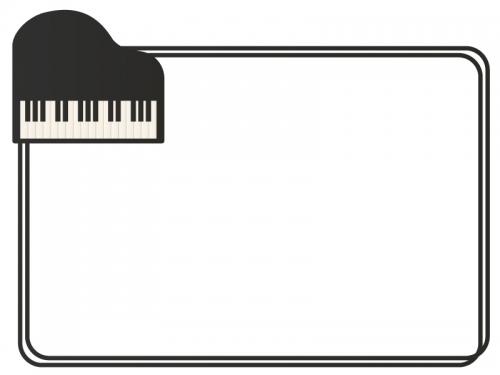 グランドピアノのシンプルフレーム飾り枠イラスト 無料イラスト