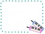 鍵盤ハーモニカの音楽フレーム飾り枠イラスト