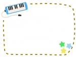 鍵盤ハーモニカの音楽フレーム飾り枠イラスト02