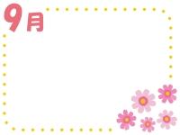 9月・コスモスの点線フレーム飾り枠イラスト