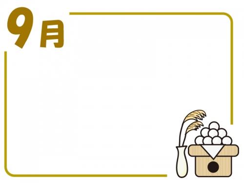 9月・お月見団子のフレーム飾り枠イラスト