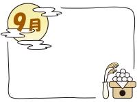 9月・お月見のフレーム飾り枠イラスト