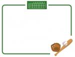 野球のフレーム飾り枠イラスト