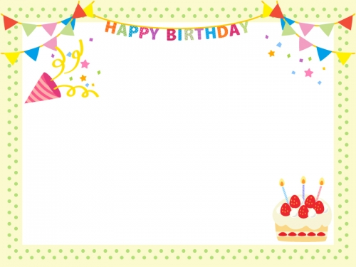 フラッグガーランドの誕生日フレーム飾り枠イラスト 無料イラスト