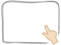 指・ワンポイントのフレーム飾り枠イラスト