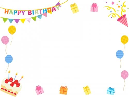 フラッグガーランドとプレゼントの誕生日フレーム飾り枠イラスト 無料