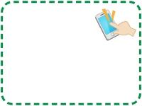 スマートフォンを操作しているフレーム飾り枠イラスト