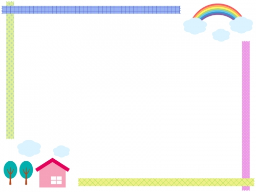 家と虹のマスキングテープ風フレーム飾り枠イラスト 無料イラスト