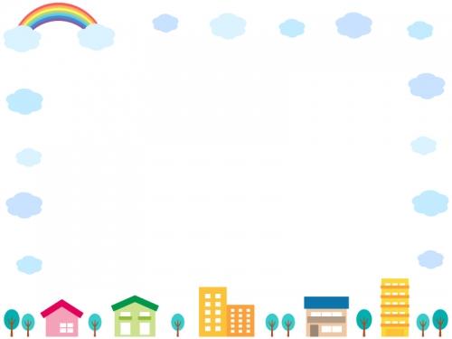 建物と雲と虹のフレーム飾り枠イラスト