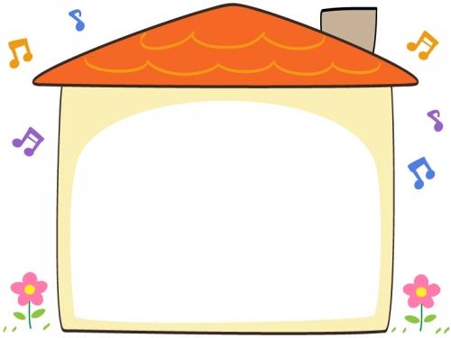 音符とお家の形のフレーム飾り枠イラスト