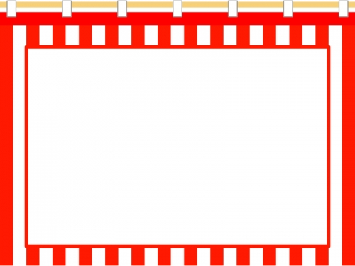 紅白幕のフレーム飾り枠イラスト