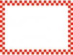 紅白の市松模様の囲みフレーム飾り枠イラスト