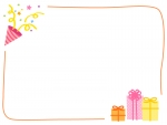 パーティー・プレゼント箱のフレーム飾り枠イラスト