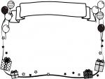 プレゼントと風船の見出し付き白黒フレーム飾り枠イラスト
