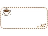 コーヒーの茶色い点線の横長フレーム飾り枠イラスト